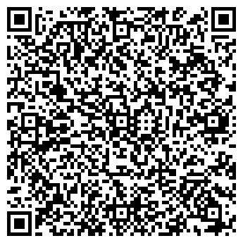 QR-код с контактной информацией организации СИЛ-ВЕР ТОО