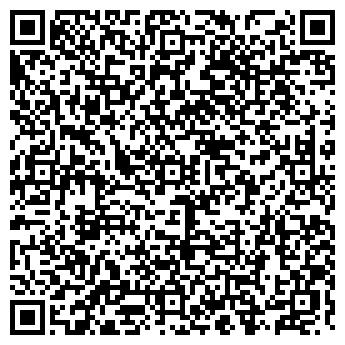 QR-код с контактной информацией организации ДЕТСКИЙ САД № 1528
