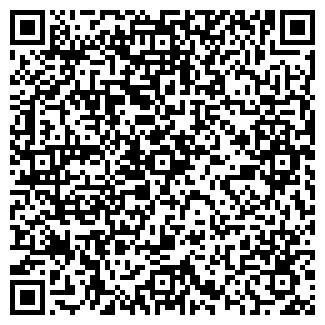 QR-код с контактной информацией организации ШАЦКОЕ СПК