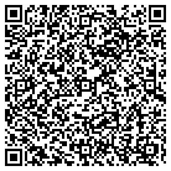 QR-код с контактной информацией организации ДЕТСКИЙ САД № 1540