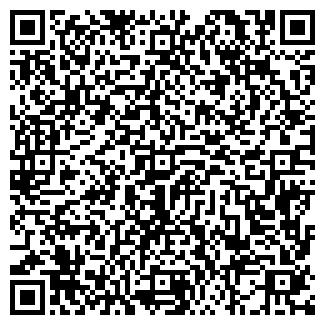 QR-код с контактной информацией организации ЧЕРНОСЛОБОДСКАЯ МТС