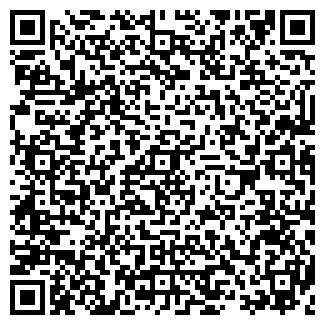 QR-код с контактной информацией организации ШАЦКОЕ ЖКХ