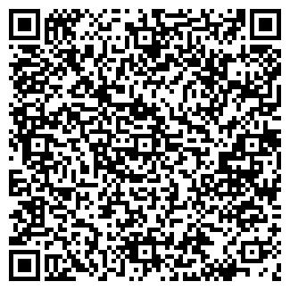 QR-код с контактной информацией организации ГРЕЙН АГРОФИРМА
