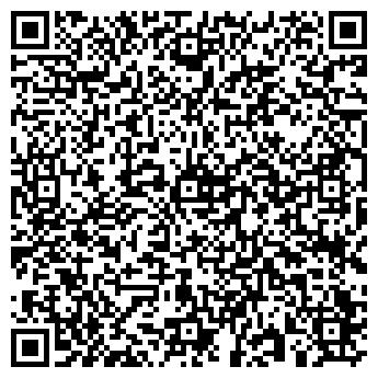 QR-код с контактной информацией организации РОСГОССТРАХ ШАЦК