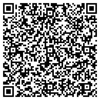 QR-код с контактной информацией организации ЯЛТУНОВСКИЙ СПК