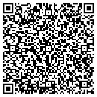 QR-код с контактной информацией организации ШАЦКИЙ ЛЕСХОЗ, ФГУП