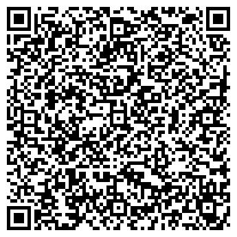 QR-код с контактной информацией организации ЯМБИРНСКИЙ КРАХМАЛЬНЫЙ ЗАВОД