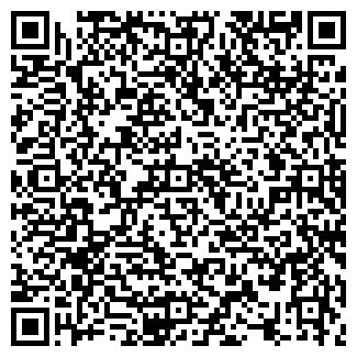 QR-код с контактной информацией организации КРИСТАЛЛ, ТОО