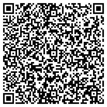 QR-код с контактной информацией организации ДЕТСКИЙ САД № 1896