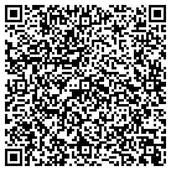 QR-код с контактной информацией организации РОСТ ТОО