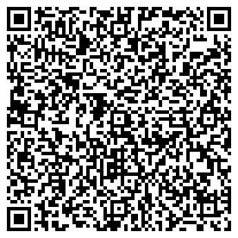 QR-код с контактной информацией организации РОСКАЗМАРКЕТ