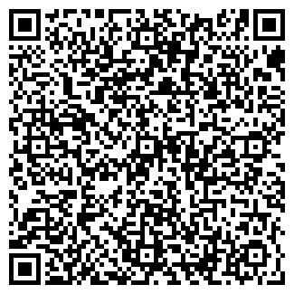 QR-код с контактной информацией организации ПРЕВОКС МОТОРС