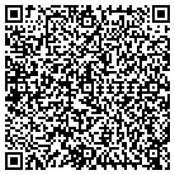 QR-код с контактной информацией организации Салон красоты «Мадемуазель»