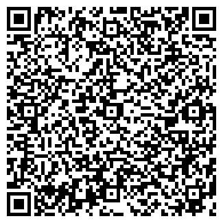 QR-код с контактной информацией организации АВТОСЕРВИС