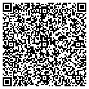 QR-код с контактной информацией организации ИНТЕЛЛЕКТ ВЕРСИЯ