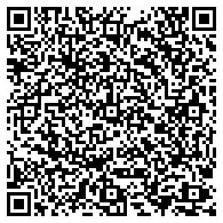 QR-код с контактной информацией организации ПЕРОВО