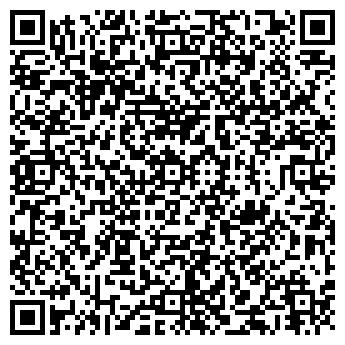 QR-код с контактной информацией организации РЭНТ ТОО