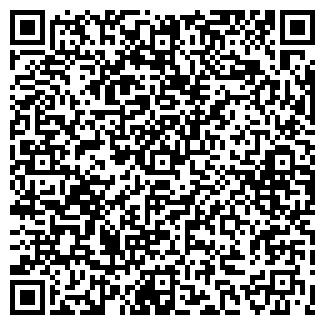 QR-код с контактной информацией организации АТП №5