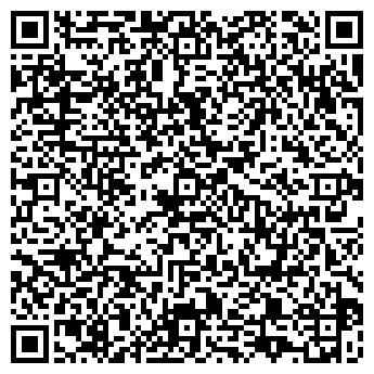 QR-код с контактной информацией организации ДОНАВТОВОКЗАЛ, ОАО