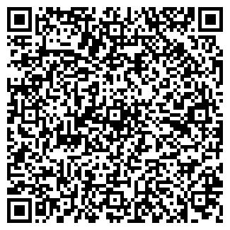 QR-код с контактной информацией организации ХАРС