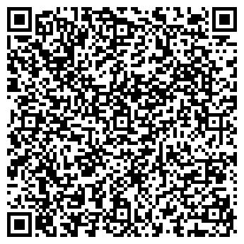 QR-код с контактной информацией организации ЛЮБОЙ КАПРИЗ