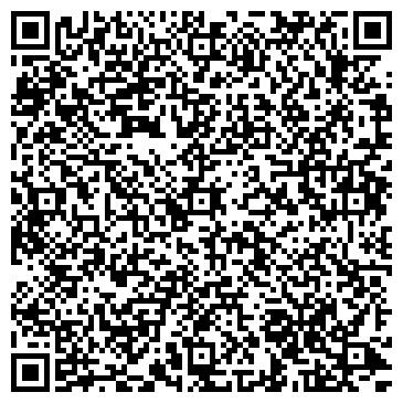 QR-код с контактной информацией организации ЛОРД