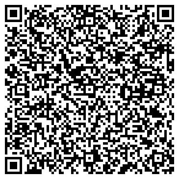 QR-код с контактной информацией организации «Цитрон»