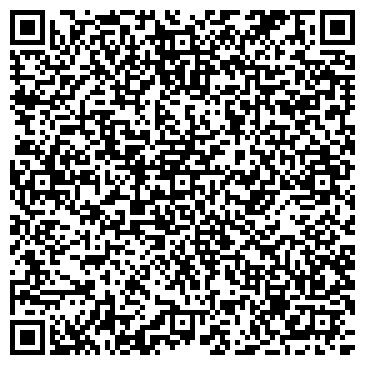 QR-код с контактной информацией организации ИНЖЕНЕРНАЯ СЛУЖБА РАЙОНА ВЕШНЯКИ