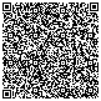 QR-код с контактной информацией организации Центральная диспетчерская служба «Мосводостока»