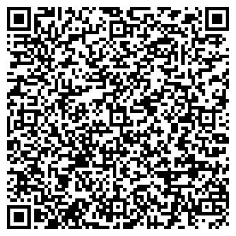 QR-код с контактной информацией организации ЕДИНАЯ СЛУЖБА ТАКСИ