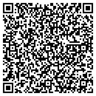 QR-код с контактной информацией организации ДЕВА ПКФ, ООО