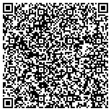 QR-код с контактной информацией организации «Жилищник района Восточное Измайлово» ОДС №2