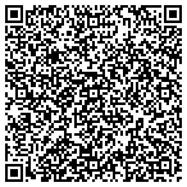 QR-код с контактной информацией организации «Жилищник района Восточное Измайлово» ОДС №5