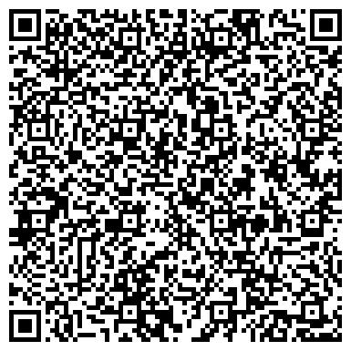 QR-код с контактной информацией организации «Жилищник района Восточное Измайлово» ОДС №4