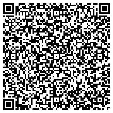 QR-код с контактной информацией организации ГБУ «Жилищник района Восточное Измайлово» ОДС №3