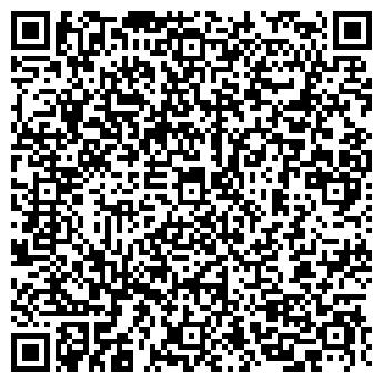 QR-код с контактной информацией организации СТОМАТОЛОГИЯ № 2