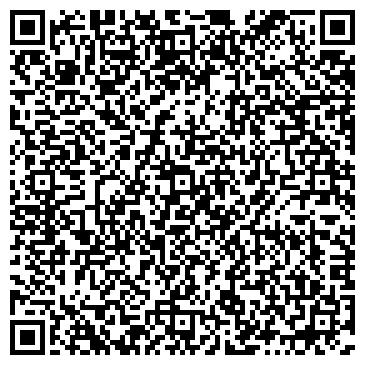 QR-код с контактной информацией организации СТОМАТОЛОГИЧЕСКИЙ КАБИНЕТ РООИКС