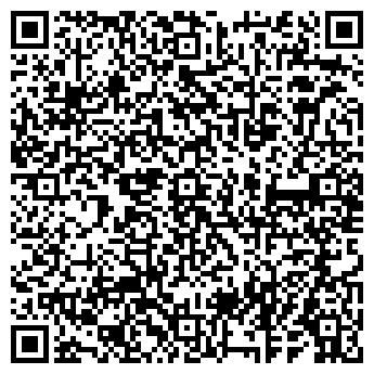 QR-код с контактной информацией организации ГИДРОТЕХИНЖИНИРИНГ