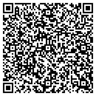 QR-код с контактной информацией организации СЕАЛТЕК