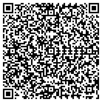QR-код с контактной информацией организации А-СИСТЕМЫ
