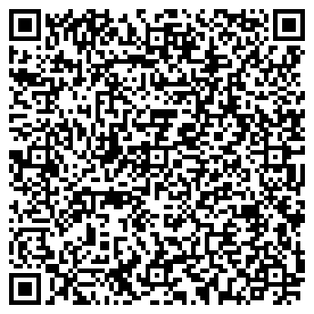 QR-код с контактной информацией организации КРИОГЕННАЯ ТЕХНОЛОГИЯ