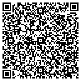 QR-код с контактной информацией организации РОЛИТЕКС