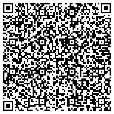 """QR-код с контактной информацией организации ООО Туристический оператор """"Сант Валентин""""."""