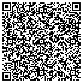 QR-код с контактной информацией организации ШКОЛА № 184