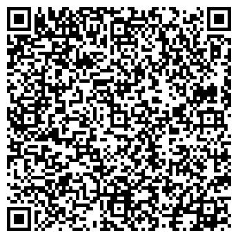 QR-код с контактной информацией организации СЕРВЕРК