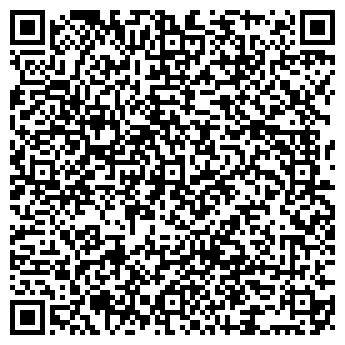 QR-код с контактной информацией организации ФИСКАЛ-СИСТЕМС