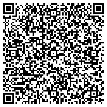 QR-код с контактной информацией организации ШАГ К ПЯТЁРКЕ