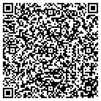 QR-код с контактной информацией организации МЕЖДУРЕЧЕНСКИЙ СОВХОЗ