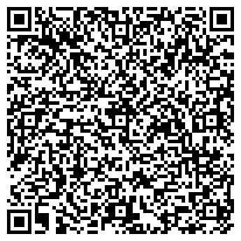 QR-код с контактной информацией организации НОВОЖИЗНЕНСКОЕ ОПХ