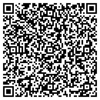 QR-код с контактной информацией организации РОССОШИНСКОЕ, ТОО